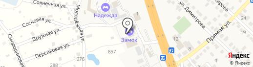 Frant`Эль на карте Городища