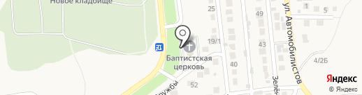 Церковь Евангельских Христиан-Баптистов на карте Городища
