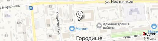 Дворец культуры Городищенского района на карте Городища