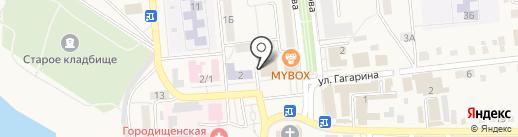 УФМС на карте Городища