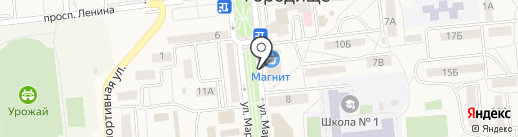 Аптечный пункт на карте Городища