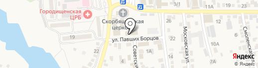 Поволжский банк Сбербанка России на карте Городища