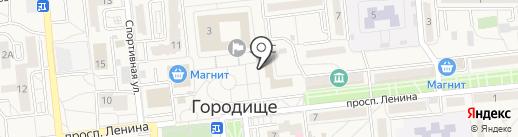 Отдел опеки и попечительства на карте Городища