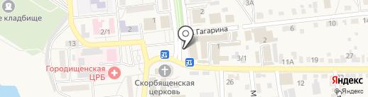 Банкомат, КБ Петрокоммерц на карте Городища