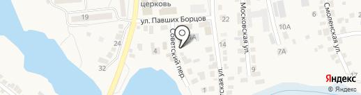 ЭлектроМир на карте Городища