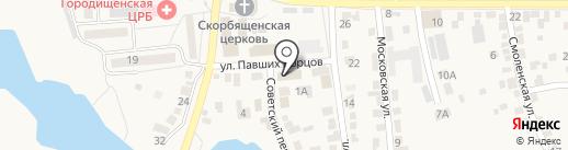 Магазин чайной и кофейной продукции на карте Городища