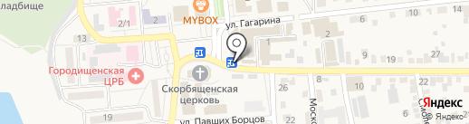 Blossom на карте Городища