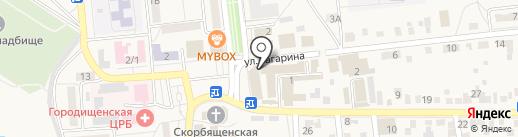 Время Профи на карте Городища