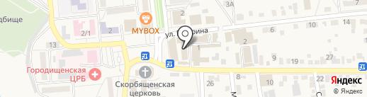 АУДИТ ПЛЮС на карте Городища