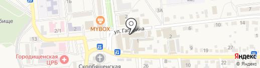 Адвокатский кабинет Костикова В.М. на карте Городища