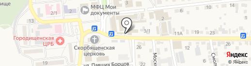 Почта Банк, ПАО на карте Городища