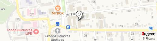 Магазин ритуальных принадлежностей на карте Городища