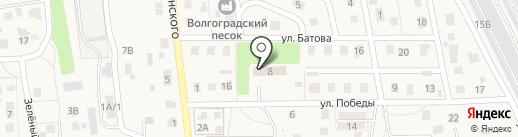 Городищенский отдел следственного Управления Следственного комитета РФ по Волгоградской области на карте Городища