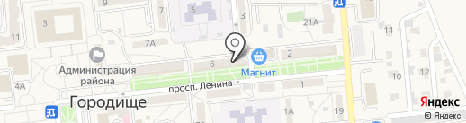 Апельсин на карте Городища