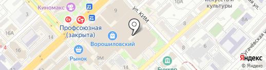 Мастерская по ремонту часов на карте Волгограда