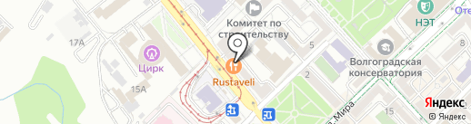 Rustaveli на карте Волгограда