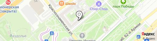 Адвокат Денисенко В.В. на карте Волгограда