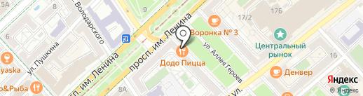 HUNGRY на карте Волгограда