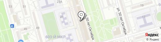 Citrus на карте Волгограда