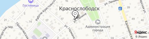Ростелеком на карте Краснослободска