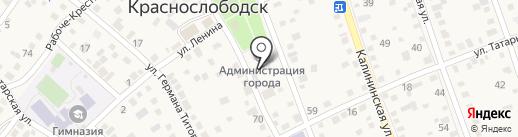 Администрация городского поселения г. Краснослободск на карте Краснослободска