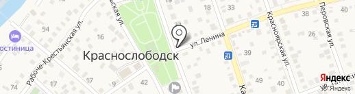 Улыбка на карте Краснослободска