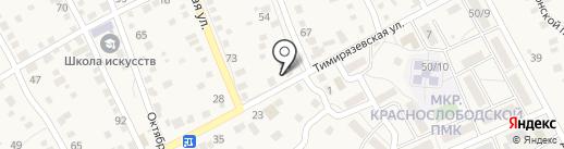 Велка на карте Краснослободска