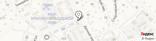 Среднеахтубинский районный отдел службы судебных приставов на карте Краснослободска
