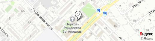 Магазин смешанных и канцелярских товаров на карте Волгограда