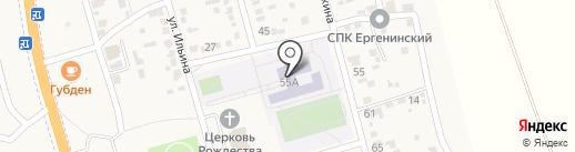 Большечапурниковская средняя школа на карте Больших Чапурников