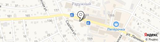 Аптека на карте Краснослободска