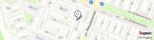 Мастерская по пошиву и ремонту обуви на карте Волгограда