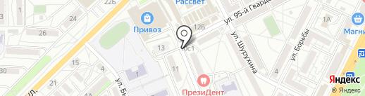 Beer Cafi на карте Волгограда
