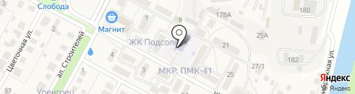 Детский сад №5 на карте Краснослободска