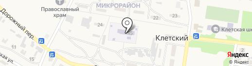 Дюймовочка на карте Клетского