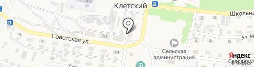 Почтовое отделение №156 на карте Клетского