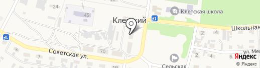 Магазин садово-хозяйственных товаров на карте Клетского