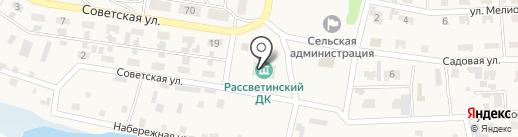 Участковый пункт полиции №7 на карте Клетского