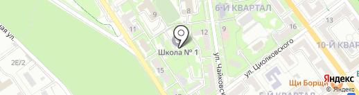 Открытая (сменная) общеобразовательная школа №1 на карте Волжского