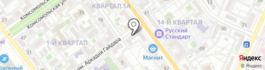 Бухгалтерская компания на карте Волжского