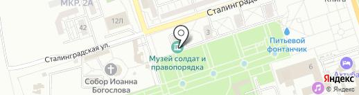 Музей памяти солдат войны и правопорядка на карте Волжского