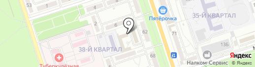 Сантех Прибор на карте Волжского