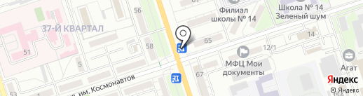 Магазин цветов на карте Волжского