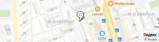 Ателье мод на карте Волжского