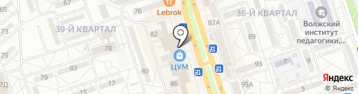 Самоцвет на карте Волжского