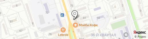Орто+мед на карте Волжского