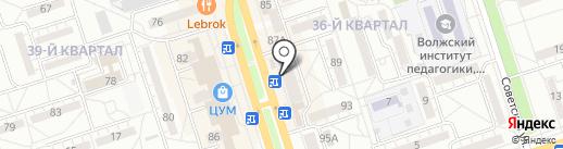 Магазин товаров для рукоделия на карте Волжского