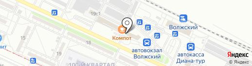 Диалайн на карте Волжского