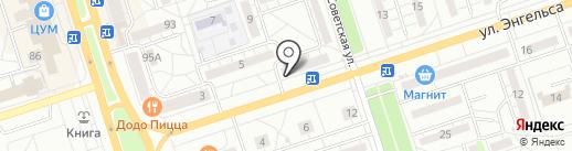 Сеть аптек на карте Волжского