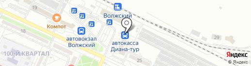 СТ-Сервис на карте Волжского